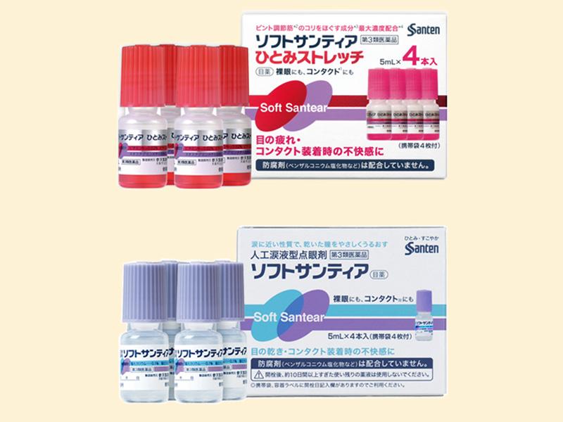 Nước mắt nhân tạo Nhật Bản Solf Santeer